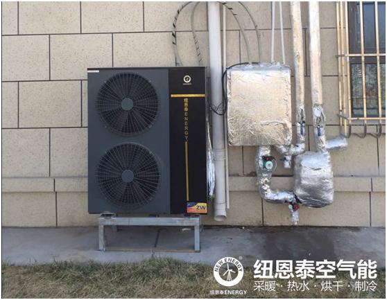 都说空气能采暖费电 告诉你们原因在哪里- 「www.zgsgyp.cn」 空气能十大品牌网