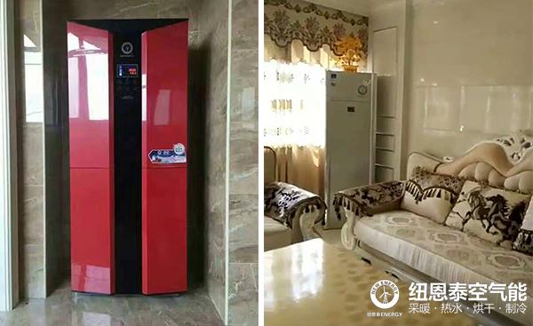 空气能热水器哪个牌子好一点- 「www.zgsgyp.cn」 空气能十大品牌网